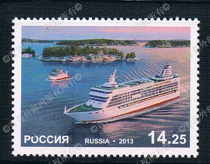 RU1394 and 2013 Russian islands cruise 1 new 0916 MediaTek russian phrase book