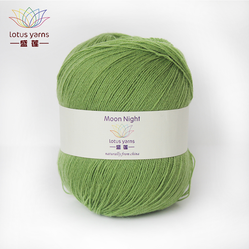 Lotus Yarns Moon Night Yarn Natural Lambs Wool Cashmere Hand Knitting Colored Anti-pilling DIY Crochet