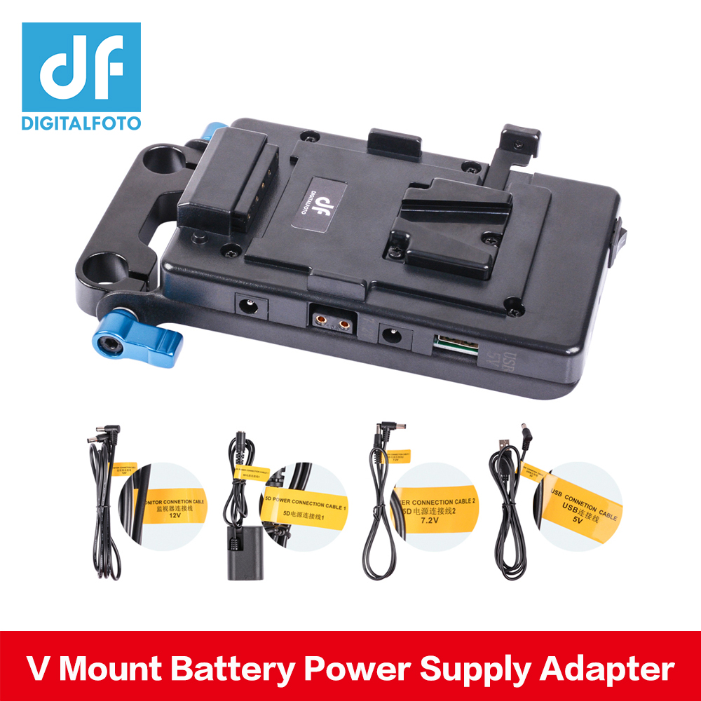 DF DIGITALFOTO Power supply system with USB port dslr v mount battery power adapter v lock camera video battery plate v lock v mount battery adapter plate fr converter sony hdv dslr rig supply