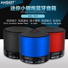 Hot mini portable Bluetooth Speaker Metal Wireless Smart Speaker For Micro TF card For phone For FM Radio
