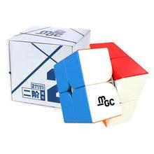 Новый mgc 2x2 Магнитный разноцветный волшебный куб stickerless