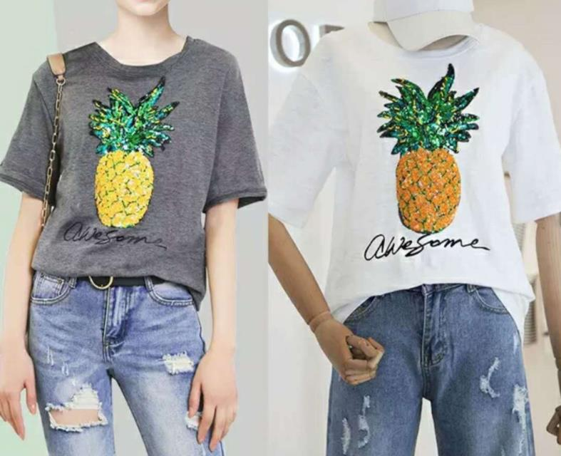 pineapple patch 3