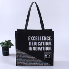 100pcs Wholesale 40x40Hx10cm Reusable Non Woven Shopping Bags With Logo Promotional Gifts Customize Eco Tote