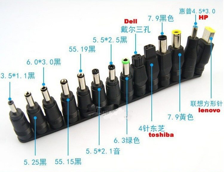 plug adapter connector