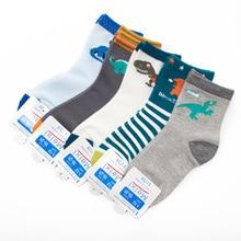 5 pairs Children Socks Spring & Autumn New Cotton Cute Cartoon Dinosaur Pattern Boys Girls 2-12 Year Kids socks