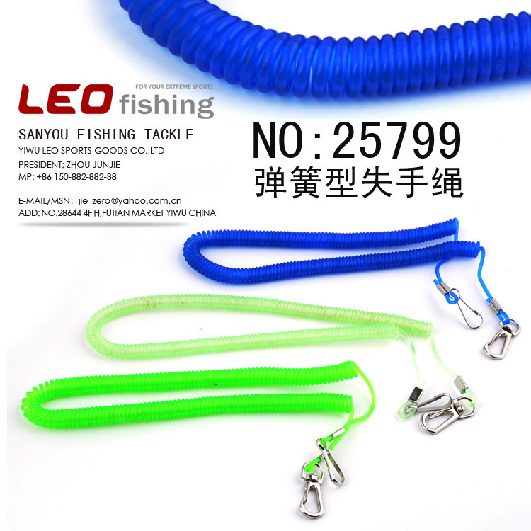 5M Spring Type Missed Rope Hand Rope Fishing Tackle Auxiliary Tool