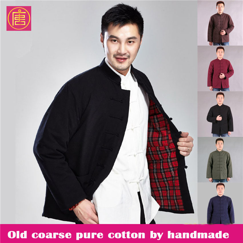 2016 New Traditional chinese style wadded jacket Pure cotton tang suit clothing hanfu kung fu uniform coat for men Fall Autumn fashionable solid color antler shape pendant necklace for women