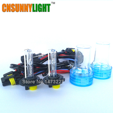 CNSUNNYLIGHT Supply 2PCS AC 12V 35W H1 H3 H7 H8/H9/H11 9005 HB3 9006 HB4 880 Globes Bulb For Headlight Xenon HID Conversion Lamp