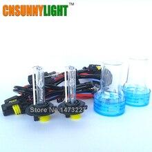 CNSUNNYLIGHT Питания 2 ШТ. AC 12 В 35 Вт H1 H3 H7 H8/H9/H11 9005 HB3 9006 HB4 880 Глобусы Лампы Для Фар Xenon HID Преобразования лампы