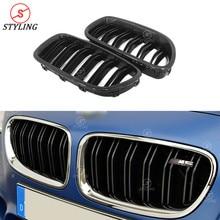 цена на F10 Front Bumper grill For BMW M5 F10 ABS & Carbon Fiber Front Bumper Front Grille 3 color 2010 2011 2012 2013 2014 2015 2016