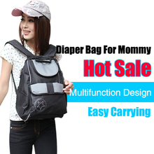 Inasular Fashion shoulders waterproof mummy bag multi-function large capacity and give