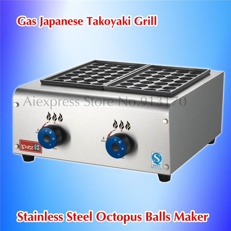 Stainless Steel Gas Type Octopus Balls Stove Fried Octopus Dumplings Cooking Machine 56-Balls 84 balls fried octopus dumplings grill machine japanese yakitori takoyaki gas griddle cooking octopus ball
