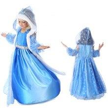 2015 European and American Girls Christmas dresses 3 color Kids dress princess dress 110 150 Children