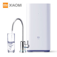 Household Original Xiaomi Countertop RO Water Purifier 400G Membrane Reverse Osmosis Water Filter System
