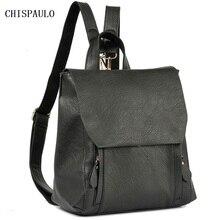 CHISPAULO Известный Бренд рюкзак женщин рюкзаки Ретро Сумка PU кожаный Дизайнерский Бренд дизайнер высокое качество горячей Старинные новый J311