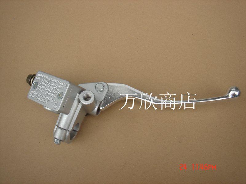 Pump front brake disc brake hydraulic pump on cars Jialing Motorcycle imitation tektro 300 hydraulic disc brake