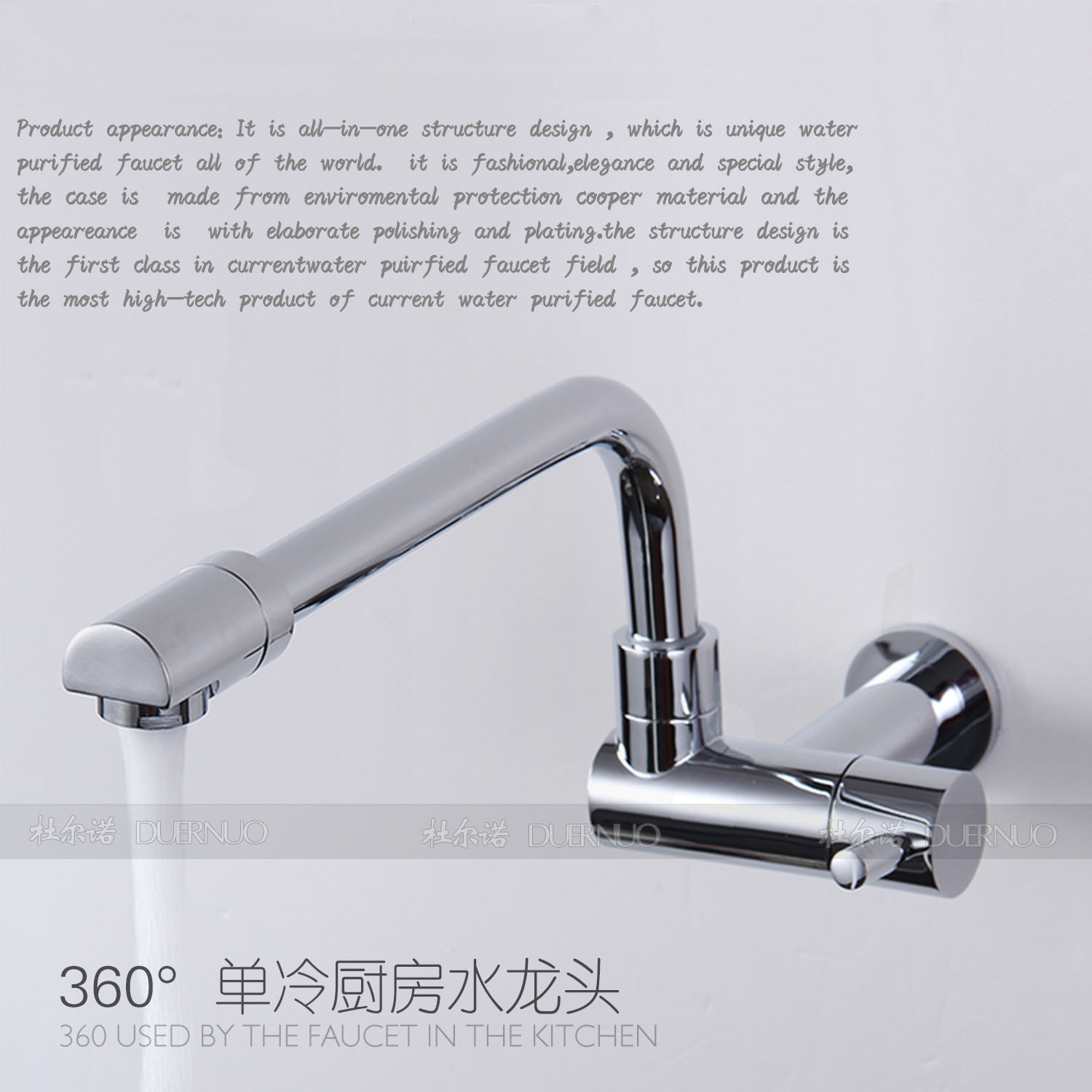 fiat sink installation old fashioned faucet photos mop inspiration height funky parts service products
