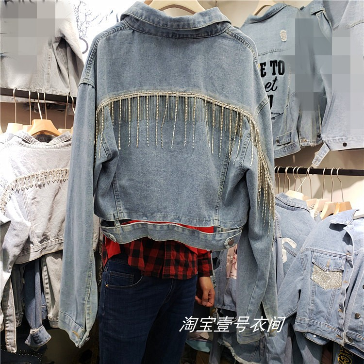 New Jeans Jacket Korean Heavy Drilling Print Jacket Long Sleeve Womens Jacket Loose Large Size Denim Jacket Jackets & Coats 2019 Ms