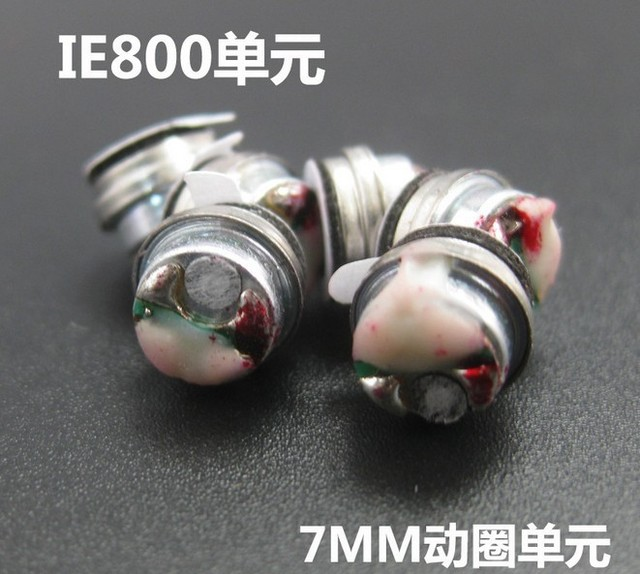 IE800 unit 7MM units Ear fever DIY fever unit Low-frequency strong