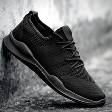 Bomlight jesień zima mężczyźni sneakers czarne paski Brethable sneakers Buty Mężczyźni Trenerzy obuwie tłumienie odkryty Vulcanize tenis tanie tanio Dorosłych Sznurowane Niska (1cm-3cm) Szycia Wiosna jesień Pasuje do rozmiaru Weź swój normalny rozmiar 11-23-18 Siatka (siatka powietrzna)