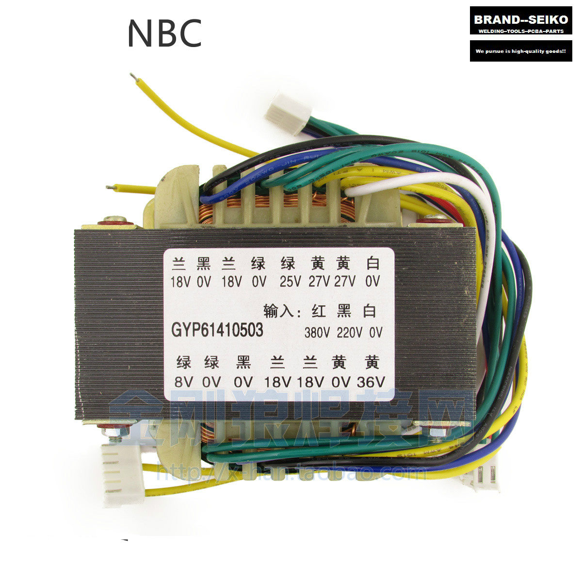 Nbc Inverter Carbon Dioxide Gas Protection Welding Machine Control All Copper Coil Of Transformer  цены