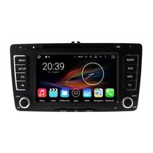 """7 """"Octa Android 6.0 Audio de Radio Del Coche DVD GPS de Navegación Central Multimedia para Skoda Octavia A5 Rápida Yeti 2010 2011 2012 2013"""