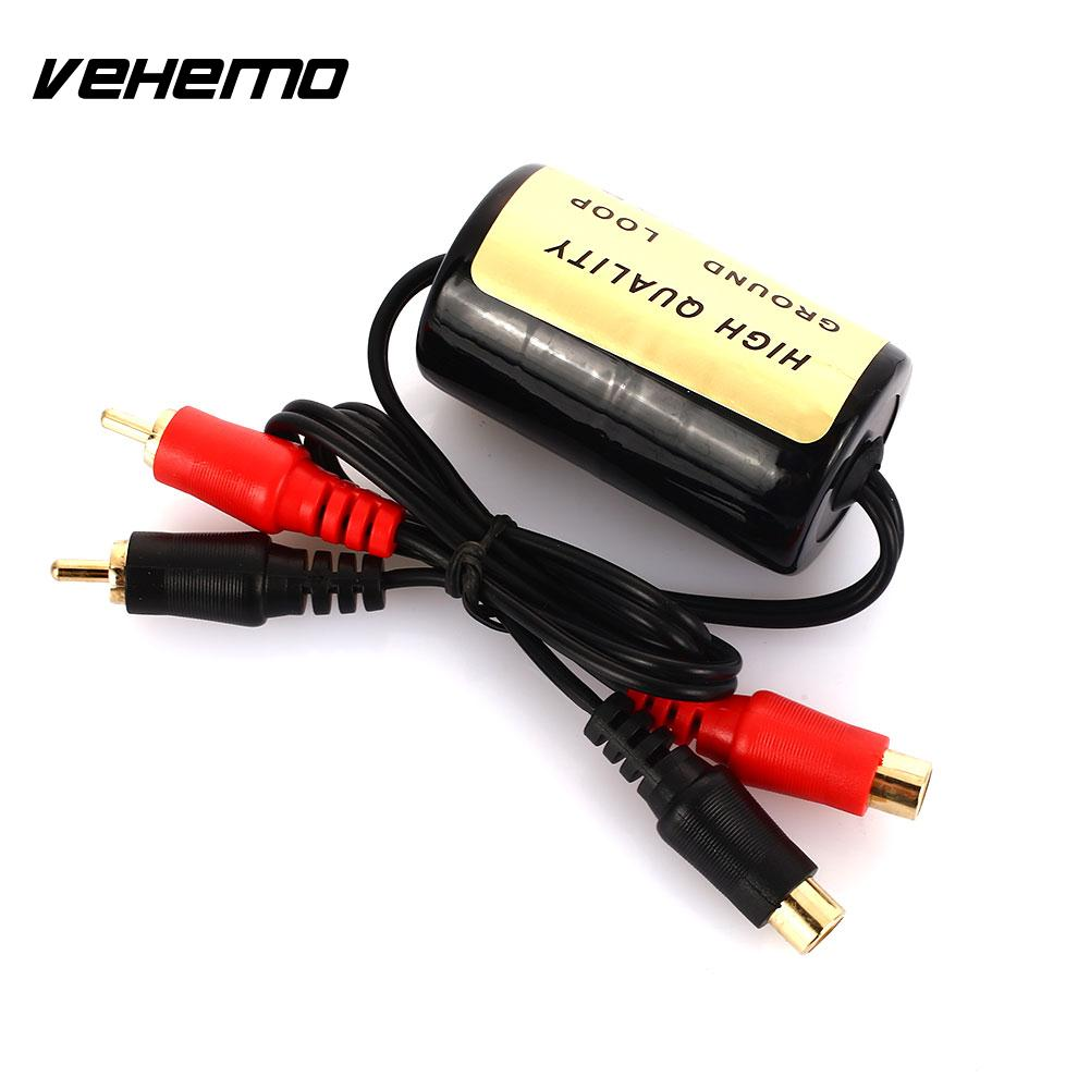 Vehemo RCA To RCA Noise Suppressor Filter Noise Suppressor Killer Audio Player Accessories Audio Noise Filter Durable|Speaker Line| |  -