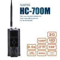SuntekCam Hunting Camera 2G GSM MMS SMS Trail Camera 0.5s Trigger Time 16MP Night Vision Wildlife Surveillance HC700M