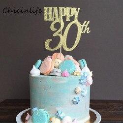Украшение для торта Chicinlife, золотистый блеск, украшение для торта на свадьбу, годовщину, день рождения