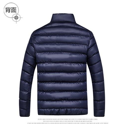 coat 1.7