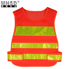 MNSD Rrd Safety Vest Red Reflective Vest Red  Reflective Safety Vest Chaleco Reflectante Gilet Jaune Securite Reflex Weste