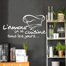 Hot franch sentences Pvc Wall Decals Home Decor For Kids Room Decoration Decal Creative Stickers