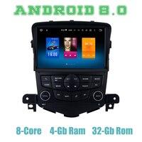 Dasaita Android 8,0 8 дюймов Автомобильный Радио gps навигатор плеер для Chevrolet cruze с Octa core px5 4G Оперативная память, Wi Fi, 4 usb Авто мультимедиа