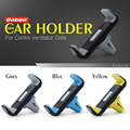 Cobao Universal car air vent holder 360 degree rotation car cell phone holder for iPhone 5 6 6S Galaxy S4 S5 S6