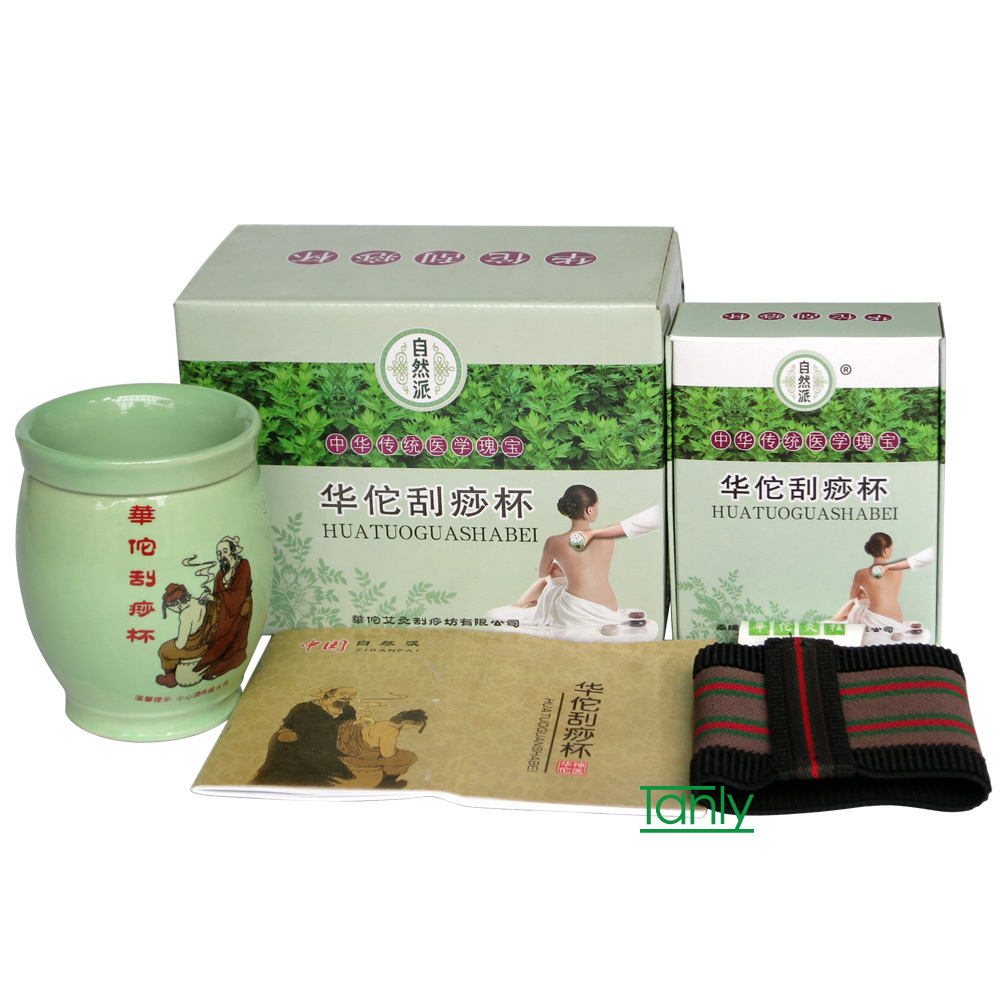 Wholesale and retail new multifunction hua tuo ceramics moxa-moxibustion guasha cup krishen kumar bamzai and vishal singh perovskite ceramics preparation characterization and properties