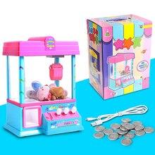 Big Size Coin Operated Hohe Simulation USB Mini Slot Maschine Elektronische Klaue Spielzeug Maschine mit Musik Licht Party Spielzeug