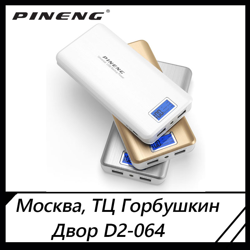 Original PINENG PN-999 20000mah Ultrathin Portable Bateria bank power Dual USB Power Bank With LCD Screen Displa