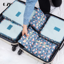 6pcs In One Set travel Bag Cosmetic Toiletry Makeup