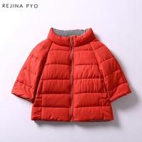REJINAPYO Winter New Arrival Women's Short Jacket Outerwear Half Sleeve Zippers Sweet Wide waisted Warm Clothing