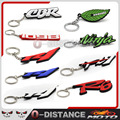 Keychain Motorcycle Leaf for Kawasaki Decals Badge Soft Rubber Keyfob Ring