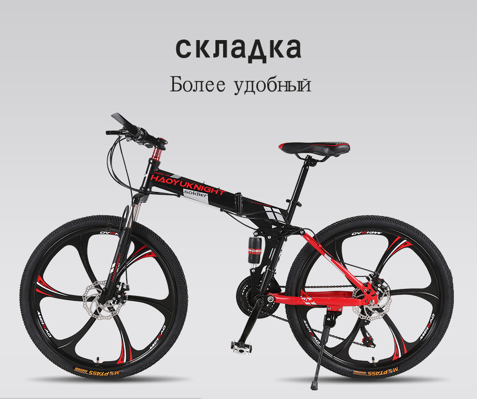 HTB1L1I1BZuYBuNkSmRyq6AA3pXaM HaoYuKnight Bicycle mountain bike 21 speed off-road male and female adult students one spokes wheel folding bicycle
