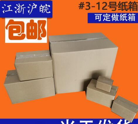 Faltbare Magnetverschluss Starre Hersteller Professionelle Fsc-zertifikat Schwarz Verpackung Papier Karton