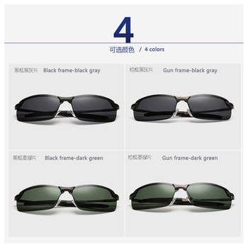 AORON 2019 Mens Glasses Polarized Sunglasses Male Aviation Metail Frame Quality Sun Glasses Outdoor Driving for Accessories S4