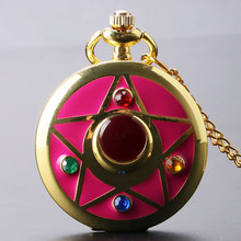 Golden Sailor Moon Necklace Pendant Quartz Antique Pocket Watch