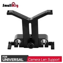 SmallRig DSLR Camera Rig Aluminum Universal Lens Support with 15mm LWS Rod Clamp Adjustable 1784 lanparte ofc 02 adjustable z shape offset clamp for 15mm rail system rig dslr video rig