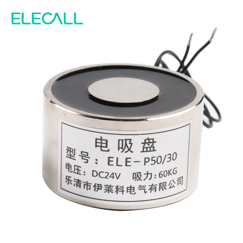 ELE-P50/30 60kg 11W 24V DC Electric Lifting Magnet Holding Electromagnet Lift Solenoid 50 30 dc 6v 12v 24v waterproof energized hold electromagnet 60kg sucker electric magnet coil portable lift powerful 12 solenoid