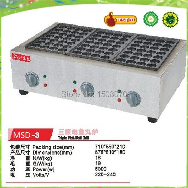 SHIPULE 220V commerical takoyaki machine fish cake machine electric fish ball grill machine taiyaki plate machine fish ball machine takoyaki grill takoyaki plates