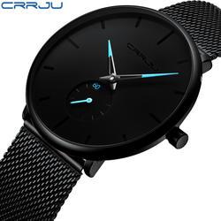Crrju модные Для мужчин s часы лучший бренд класса люкс кварцевые часы Для мужчин Повседневное тонкая сетка Сталь Водонепроницаемый