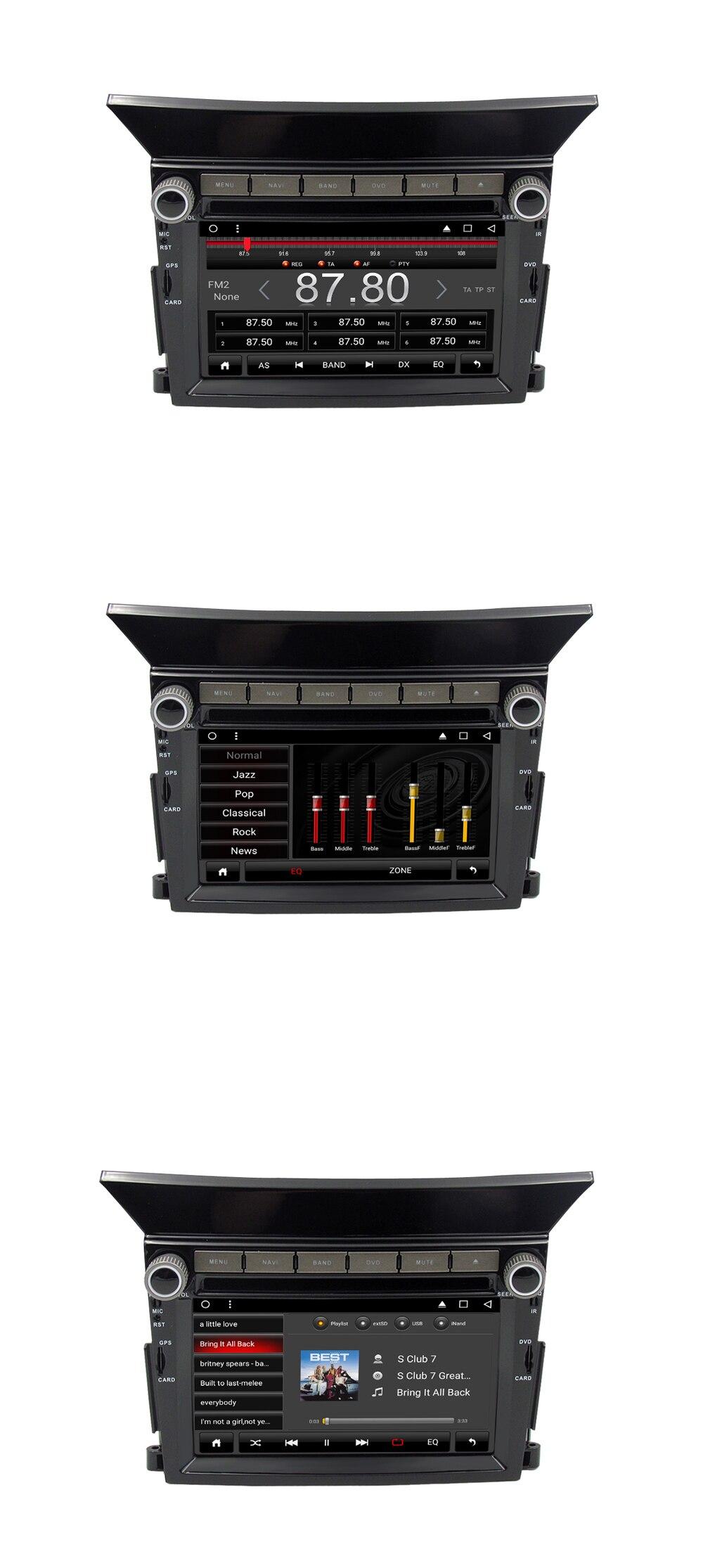 Android 7 1 1 RAM Car DVD Stereo Player GPS Glonass Navigation for