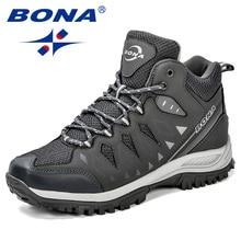 ボナ新デザインは山のブランドの靴男性滑りやすい登山靴の快適な男性屋外ジョギング靴
